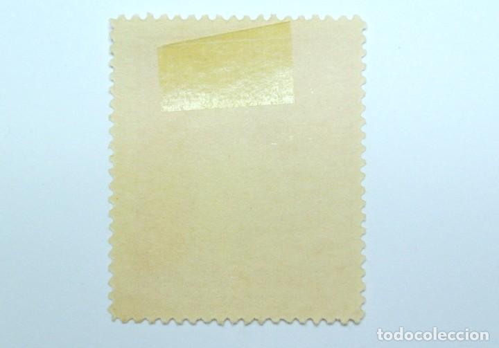 Sellos: Sello postal BOLIVIA 1953 , 2.50 Bs. NACIONALIZACION DE MINAS, Sin usar - Foto 2 - 149845082