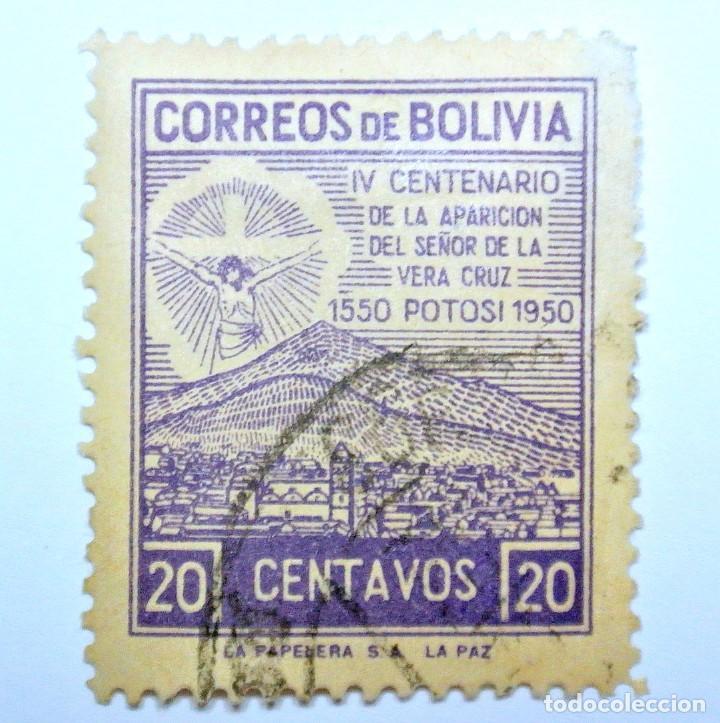 SELLO POSTAL BOLIVIA 1950 , 20 CENTAVOS, IV CENTENARIO DE LA APARICION DEL SR. DE LA VERA CRUZ (Sellos - Extranjero - América - Bolivia)