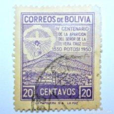 Sellos: SELLO POSTAL BOLIVIA 1950 , 20 CENTAVOS, IV CENTENARIO DE LA APARICION DEL SR. DE LA VERA CRUZ. Lote 149846258