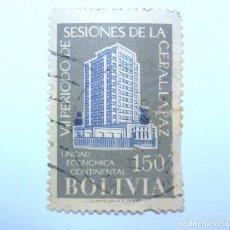 Sellos: SELLO POSTAL BOLIVIA 1950 , 150 BS, EDIFICIO C.E.P.A.L. LA PAZ , USADO. Lote 149847622