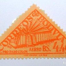 Stamps - Sello postal BOLIVIA 1952, 4.40 Bs , MAUSOLEO COLUMBUS , Sin usar - 149849038