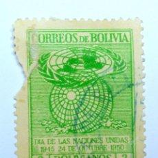 Sellos: SELLO POSTAL BOLIVIA 1950, 2 BS , DIA DE LAS NACIONES UNIDAS , USADO. Lote 149849882
