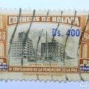 Sellos: SELLO POSTAL BOLIVIA 1951, 400 BS , IV CENTENARIO DE LA FUNDACION DE LA PAZ , USADO. Lote 149855538