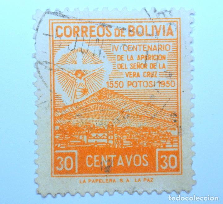 SELLO POSTAL BOLIVIA 1950, 30 CENTAVOS, IV CENTENARIO DE LA APARICION DEL SR. DE LA VERA CRUZ (Sellos - Extranjero - América - Bolivia)