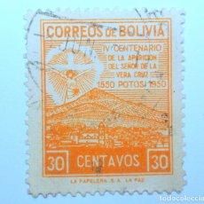 Sellos: SELLO POSTAL BOLIVIA 1950, 30 CENTAVOS, IV CENTENARIO DE LA APARICION DEL SR. DE LA VERA CRUZ. Lote 149856446