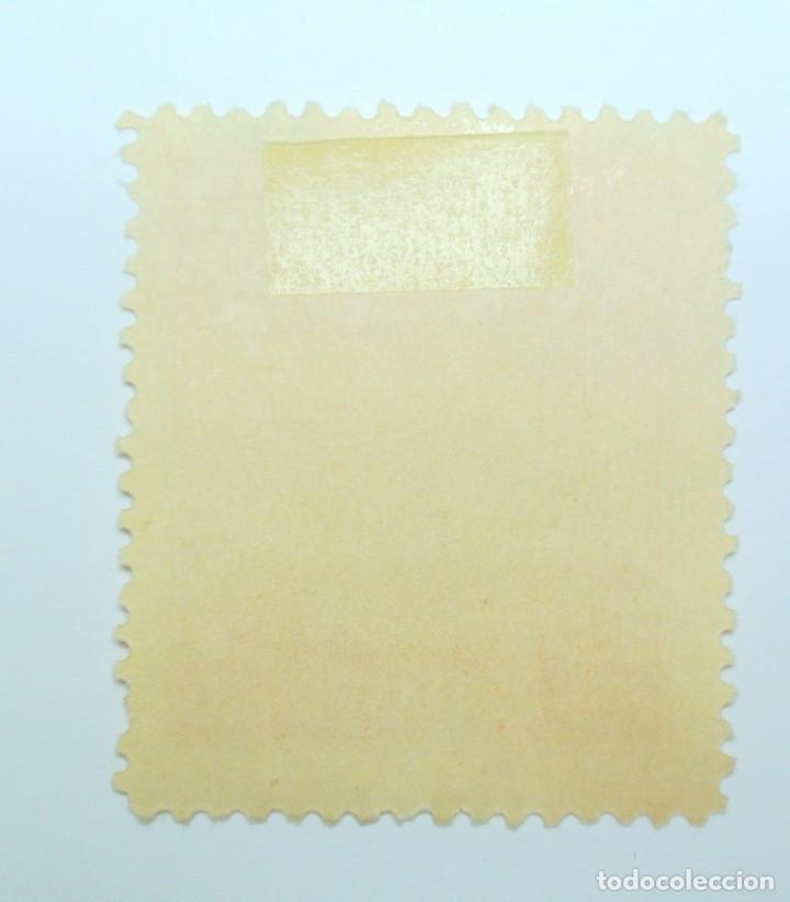 Sellos: Sello postal BOLIVIA 1950, 30 centavos, IV CENTENARIO DE LA APARICION DEL SR. DE LA VERA CRUZ - Foto 2 - 149856446