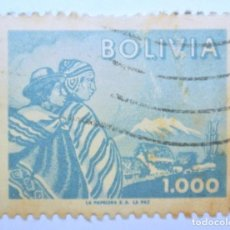 Stamps - Sello postal BOLIVIA 1960, 1000 Bs, INDIGENAS Y MONTE ILLIMANI , Usado - 149858378