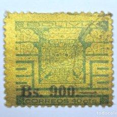 Sellos: SELLO POSTAL BOLIVIA 1960, 900 BS, PUERTA DEL SOL, USADO. Lote 149859186