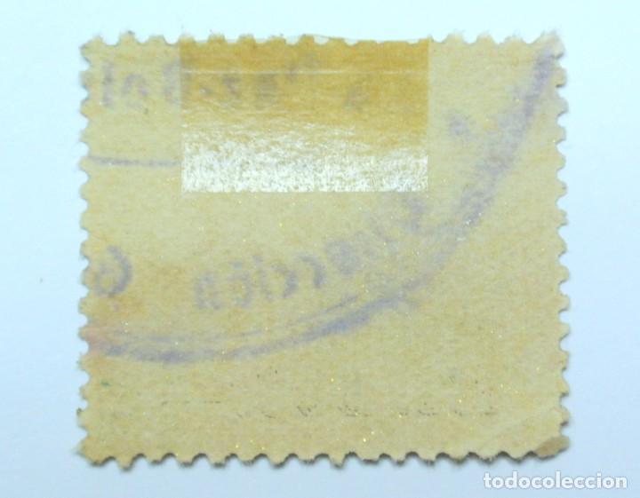 Sellos: Sello postal BOLIVIA 1960, 900 Bs, PUERTA DEL SOL, Usado - Foto 2 - 149859186