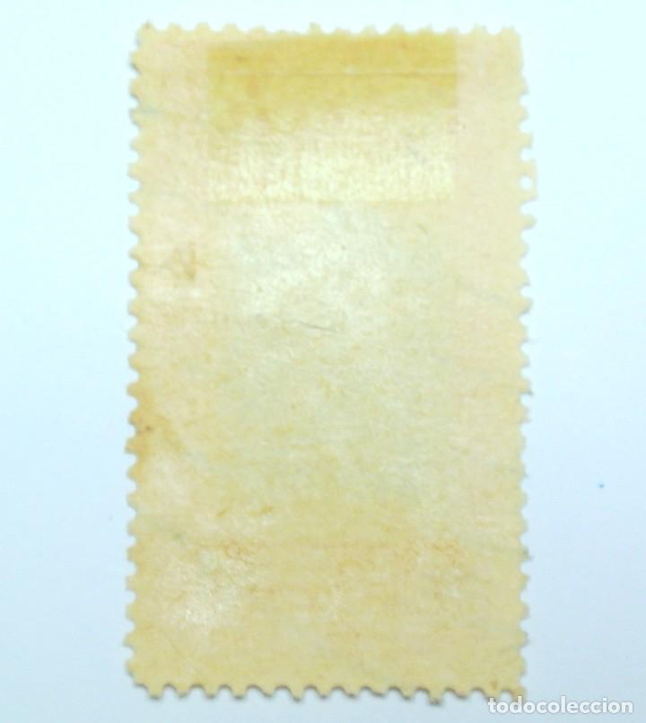 Sellos: Sello postal BOLIVIA 1957, 600 Bs, IV CENTENARIO DE LA FUNDACION DE LA PAZ , Usado - Foto 2 - 149860306