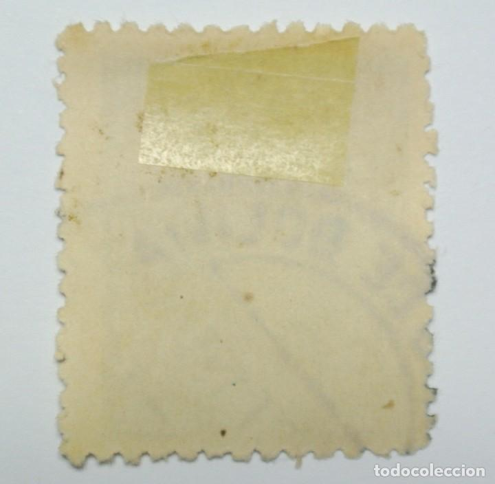 Sellos: Sello postal BOLIVIA 1950, 2 Bs, PEDRO DOMINGO MURILLO 1810-1940, Usado - Foto 2 - 149861310