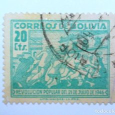 Sellos: SELLO POSTAL BOLIVIA 1947, 20 CENTAVOS, 1ER ANIVERSARIO REVOLUCION POPULAR DEL 21 DE JULIO DE 1946. Lote 149862870