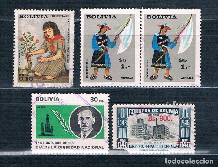 SELLOS USADOS SUELTOS BOLIVIA (Sellos - Extranjero - América - Bolivia)
