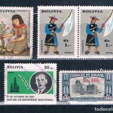 Stamps - SELLOS USADOS SUELTOS BOLIVIA - 150490874