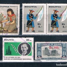 Sellos: SELLOS USADOS SUELTOS BOLIVIA. Lote 150490874