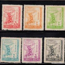Sellos: BOLIVIA AEREO 134/39** - AÑO 1952 - 73º ANIVERSARIO DE LA MUERTE DE EDUARDO ABAROA. Lote 205203563