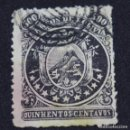 Sellos: BOLIVIA 500C - 1868 . Lote 154928034