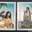 Sellos: BOLIVIA 1997 - TRAJES REGIONALES - AMERICA UPAEP - YVERT Nº 965/966**. Lote 155656046