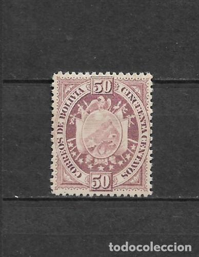 BOLIVIA 1894 SC 45 A9 50C CLARET 12.50 NUEVO SIN GOMA - 3/9 (Sellos - Extranjero - América - Bolivia)