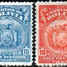 Sellos: BOLIVIA 1910-1925 . ESCUDO NACIONAL . 10 Ç - 15 Ç *MH. Lote 161035298