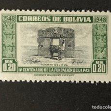 Sellos: SELLO NUEVO CLÁSICO DE BOLIVIA 0,20 BS 1948- PAZ. Lote 168904237