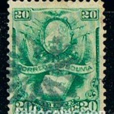 Sellos: BOLIVIA 20, ESCUDO NACIONAL Y LIBRO (AÑO 1893), USADO. Lote 173009502