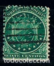 BOLIVIA 30, ESCUDO NACIONAL (AÑO 1890), USADO (Sellos - Extranjero - América - Bolivia)