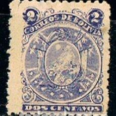 Sellos: BOLIVIA 34, ESCUDO NACIONAL (AÑO 1890), USADO. Lote 173009634