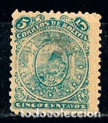 BOLIVIA 37, ESCUDO NACIONAL (AÑO 1893), USADO (Sellos - Extranjero - América - Bolivia)