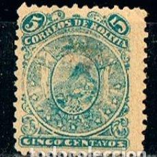 Sellos: BOLIVIA 37, ESCUDO NACIONAL (AÑO 1893), USADO. Lote 173009684