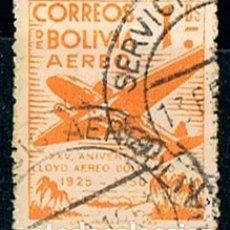Sellos: BOLIVIA 453, XXV ANIVERSARIO DEL LLOYD AÉREO BOLIVIANO, USADO. Lote 173009808