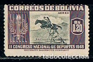BOLIVIA 488, CAMPEONATO DEPORTIVO SUDAMERICANO EN LA PAZ, AÑO 1948, EQUITACION, USADO (Sellos - Extranjero - América - Bolivia)