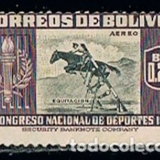 Sellos: BOLIVIA 488, CAMPEONATO DEPORTIVO SUDAMERICANO EN LA PAZ, AÑO 1948, EQUITACION, USADO. Lote 173010970