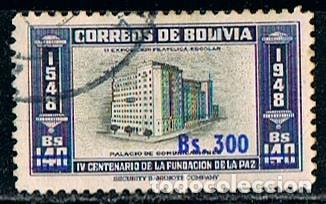 BOLIVIA 562, SOBRECARGADO POR DEVALUACION DE LA MNEDA, USADO (Sellos - Extranjero - América - Bolivia)