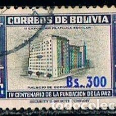 Sellos: BOLIVIA 562, SOBRECARGADO POR DEVALUACION DE LA MNEDA, USADO. Lote 173011024