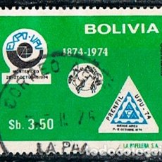 Sellos: BOLIVIA 914, CENTENARIO DE LA UPU, UNION POSTAL UNIVERSAL, USADO. Lote 173011157