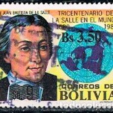 Sellos: BOLIVIA 1058, CENTENARIO DE LAS ESCUELAS DE LA SALLE, USADO. Lote 173011215