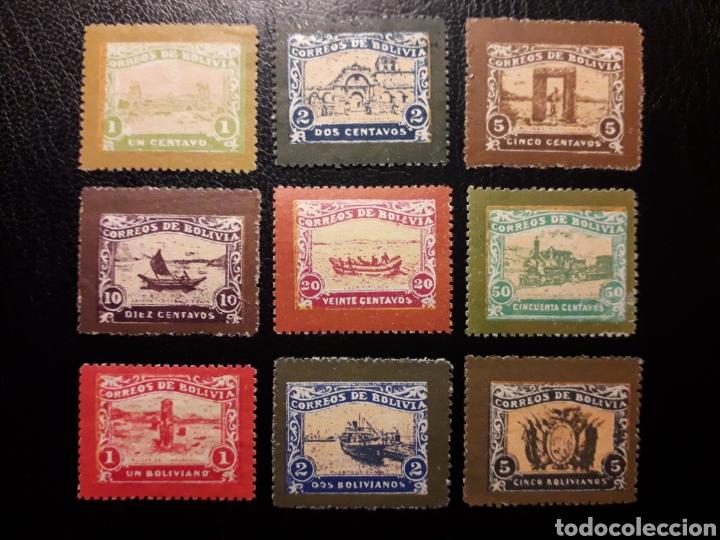 BOLIVIA. 1914 INAUGURACIÓN FERROCARRIL QUAQUI- LA PAZ FALSIFICACIONES EN LITOGRAFÍA DE ÉPOCA. LEER (Sellos - Extranjero - América - Bolivia)