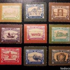 Sellos: BOLIVIA. 1914 INAUGURACIÓN FERROCARRIL QUAQUI- LA PAZ FALSIFICACIONES EN LITOGRAFÍA DE ÉPOCA. LEER. Lote 175816649