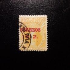 Sellos: BOLIVIA. YVERT 94 SELLO SUELTO USADO. SOBRECARGADO.. Lote 175816670