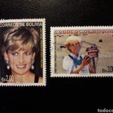 Sellos: BOLIVIA. YVERT 968/9. SERIE COMPLETA USADA. DIANA DE GALES.. Lote 175818262