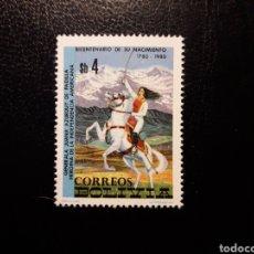 Francobolli: BOLIVIA. YVERT 601 SERIE COMPLETA NUEVA SIN CHARNELA. JUANA AZURDAY. CABALLOS. Lote 175879792