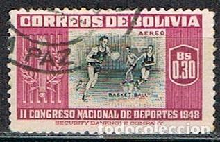 BOLIVIA Nº 489, BALONCESTO, II CONGRESO NACIONAL DE DEPORTES AÑO 1948, USADO (Sellos - Extranjero - América - Bolivia)