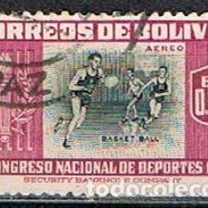 Sellos: BOLIVIA Nº 489, BALONCESTO, II CONGRESO NACIONAL DE DEPORTES AÑO 1948, USADO. Lote 176093443