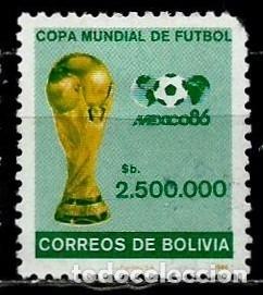 BOLIVIA SCOTT: 0726 (TROFEO DEL MUNDIAL DE FUTBOL MEXICO'86) USADO (Sellos - Extranjero - América - Bolivia)