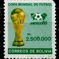 Sellos: BOLIVIA SCOTT: 0726 (TROFEO DEL MUNDIAL DE FUTBOL MEXICO'86) USADO. Lote 192368753
