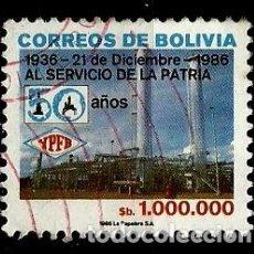 Sellos: BOLIVIA SCOTT: 0737 (CORPORACIÓN NACIONAL DE REFINACIÓN DE PETRÓLEO, 50º ANIVERSARIO) USADO. Lote 208177975