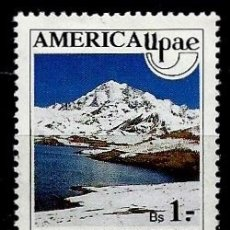 Sellos: BOLIVIA SCOTT: 0809 (AMERICA-UPAEP. NEVADO HUAYNA EN LA CORDILLERA REAL) USADO. Lote 192368875