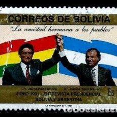 Sellos: BOLIVIA SCOTT: 0825 (ENTREVISTA PRESIDENCIAL BOLIVIA Y ARGENTINA) USADO. Lote 192368930