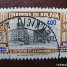 Sellos: BOLIVIA, 4 CENT.FUNDACION DE LA PAZ, SELLO YVERT 311 DE 1951 SOBRECARGADO. Lote 178931667